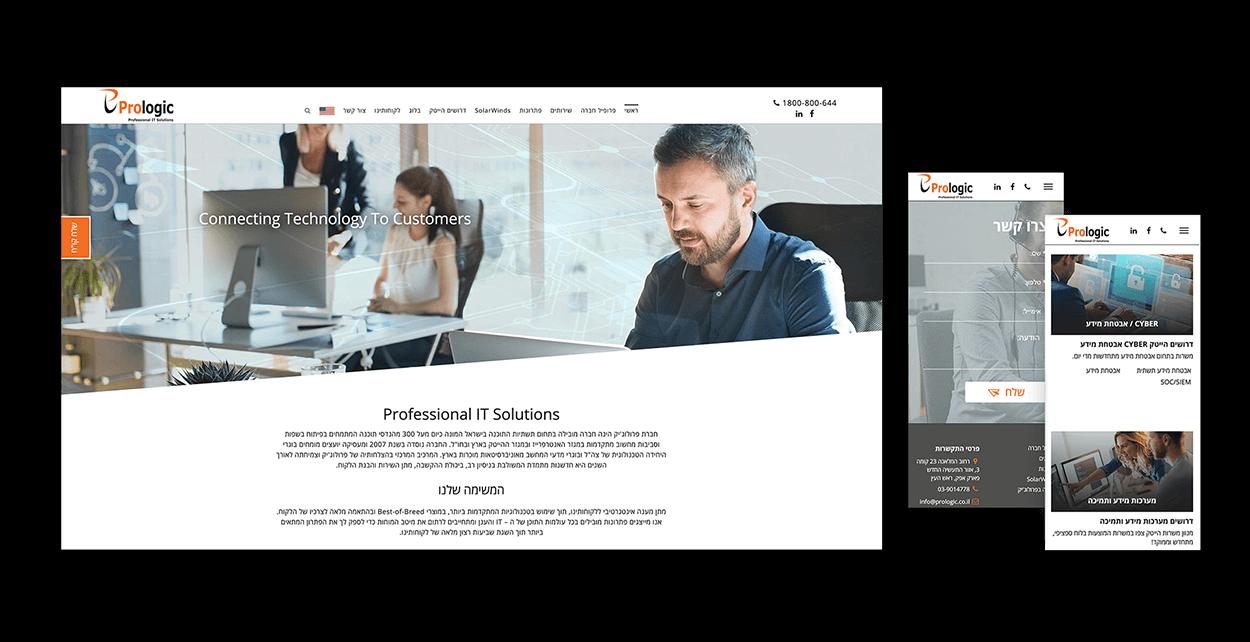 בניית אתר תדמית Prologic