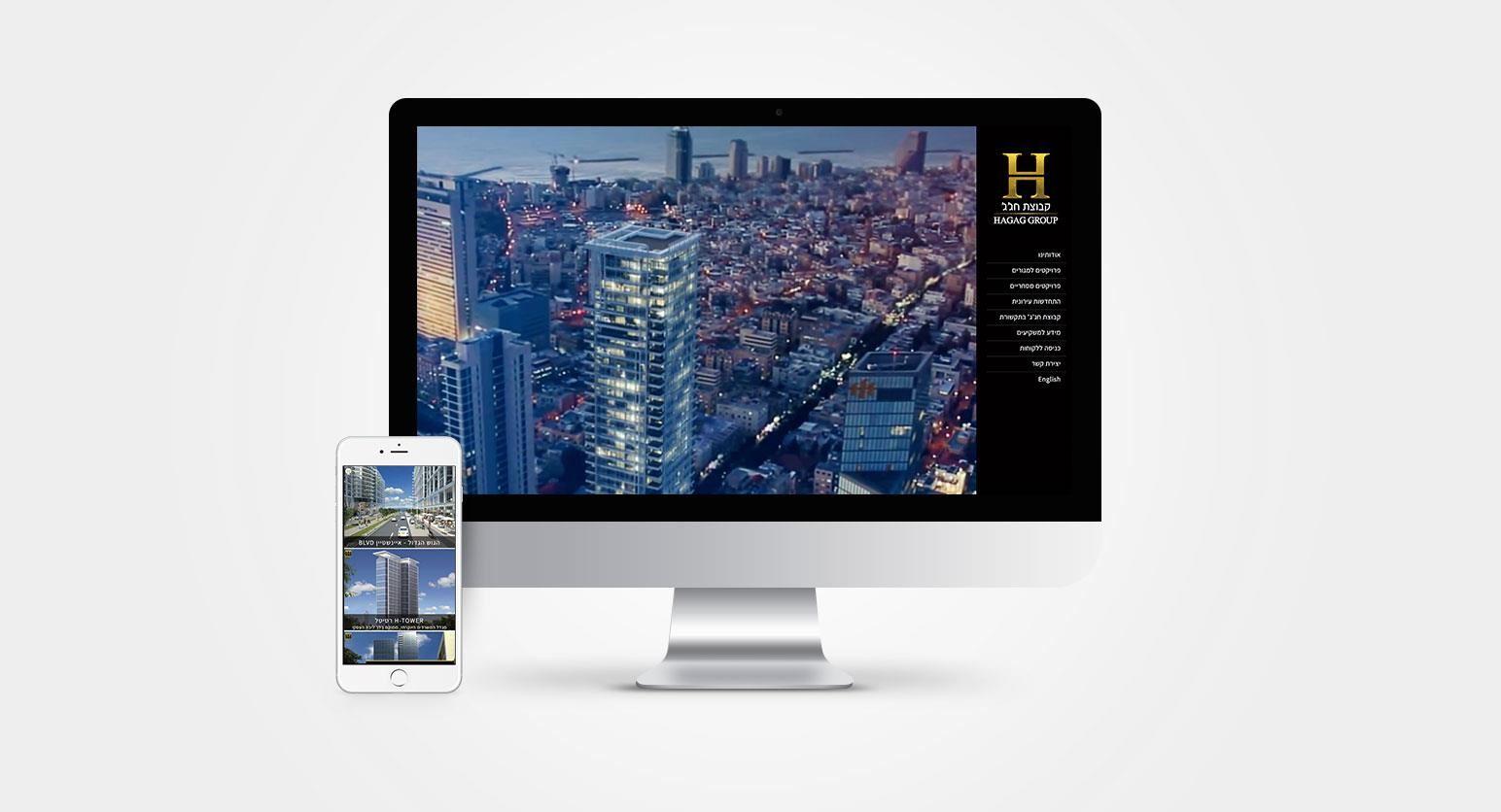 """בניית אתרים לחברות נדל""""ן - קבוצת חג'ג' HAGAG GROUP"""