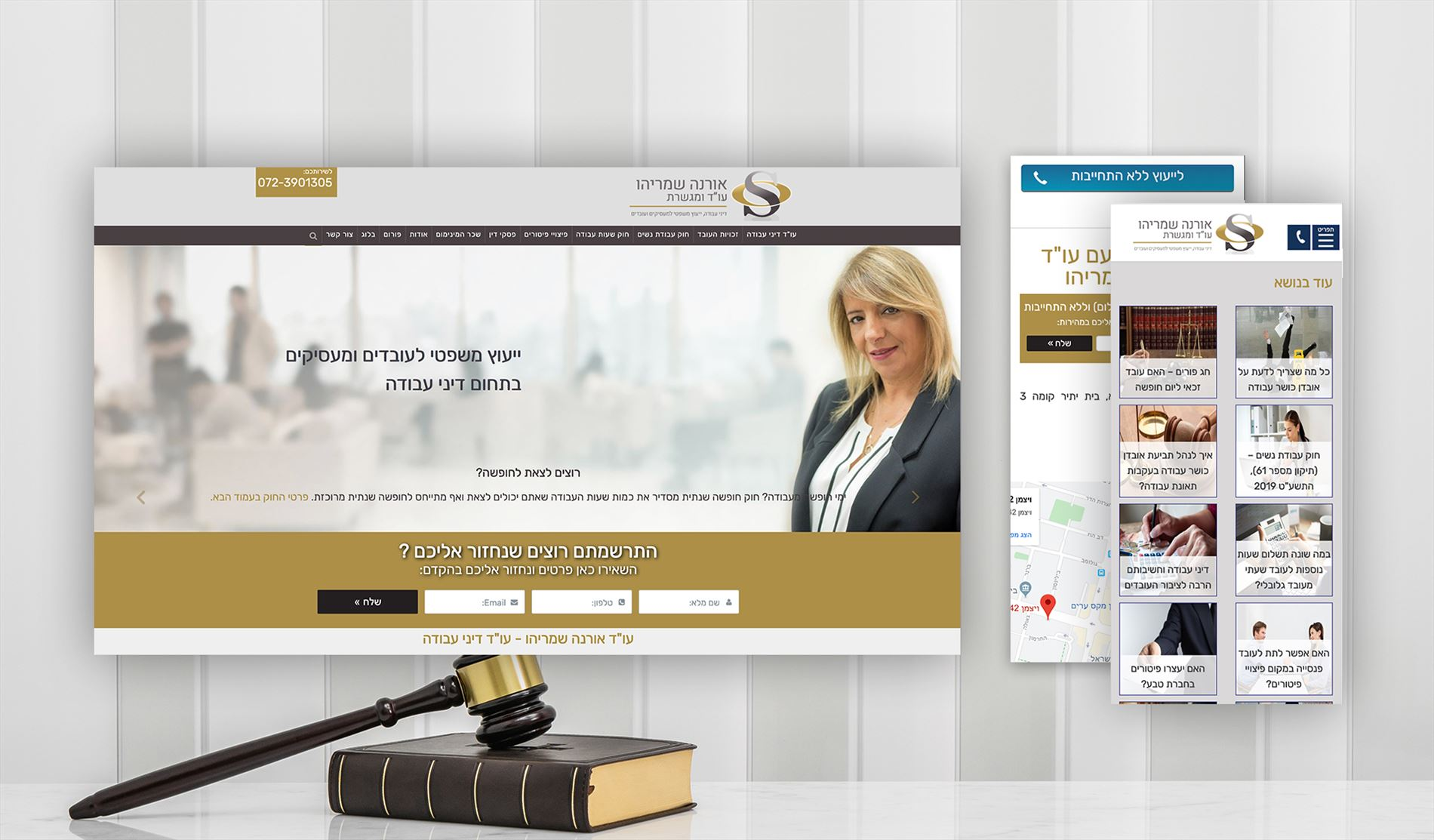 בניית אתר אינטרנט לעורכת הדין אורנה שמריהו
