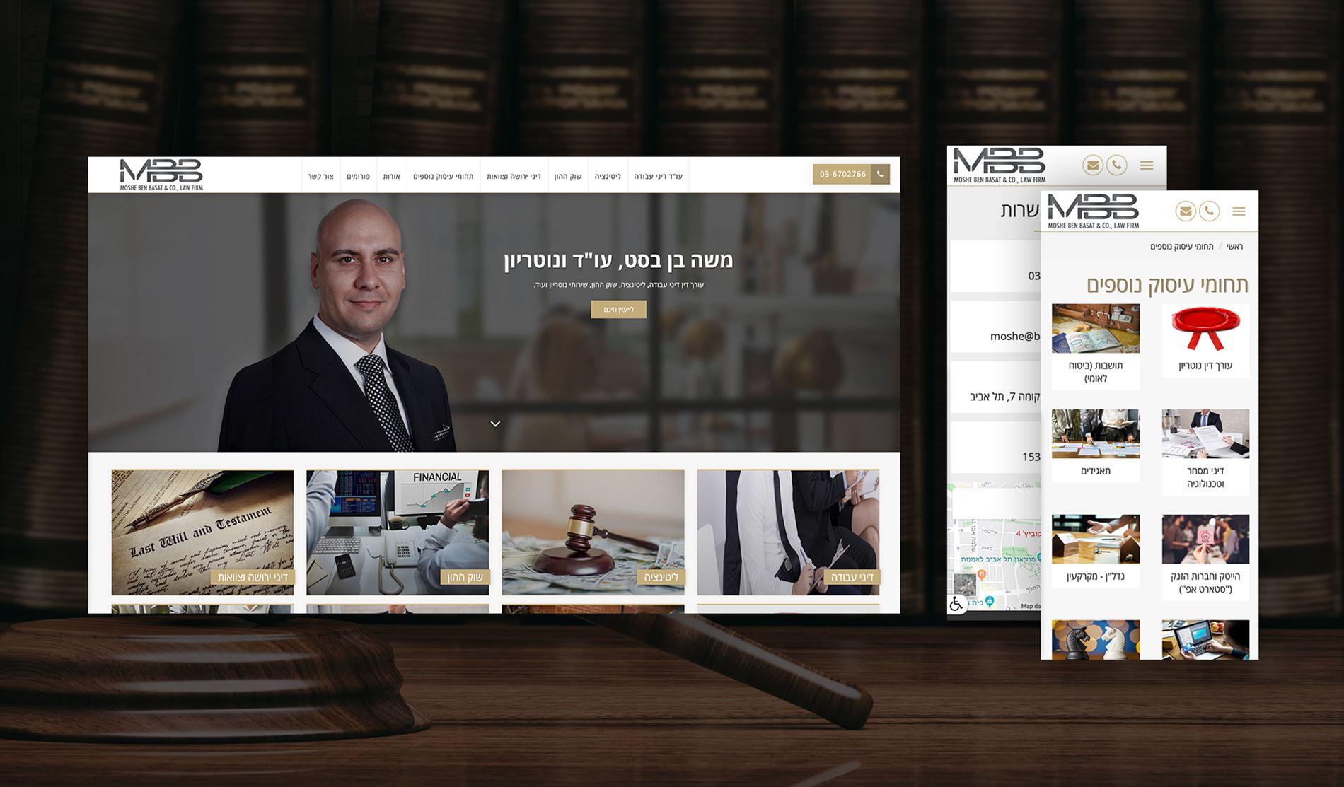 בניית אתרים ושיווק דיגיטלי לעורך הדין משה בן-בסט