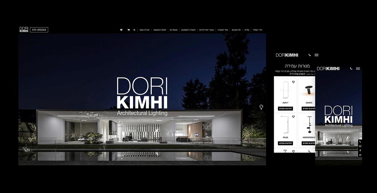 בניית אתרי מכירות