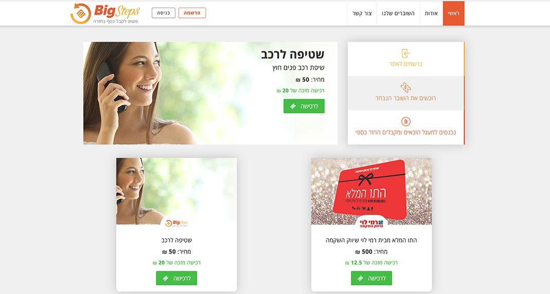 בניית אתרי e-commerce