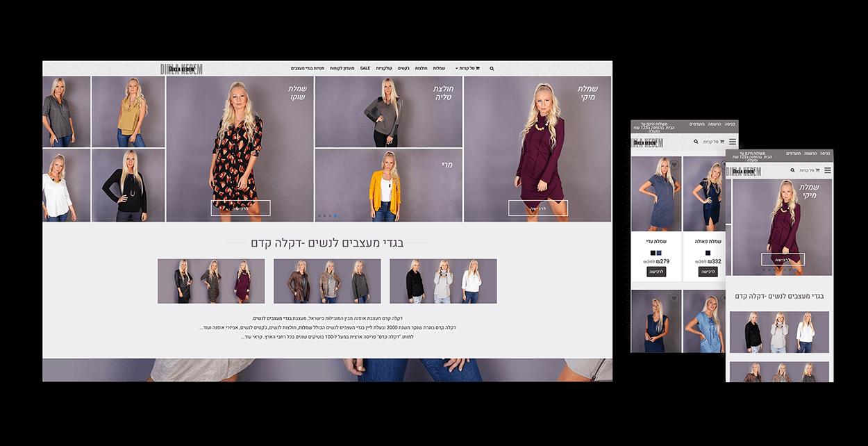 עיצוב ובניית אתר מכירות לדקלה קדם
