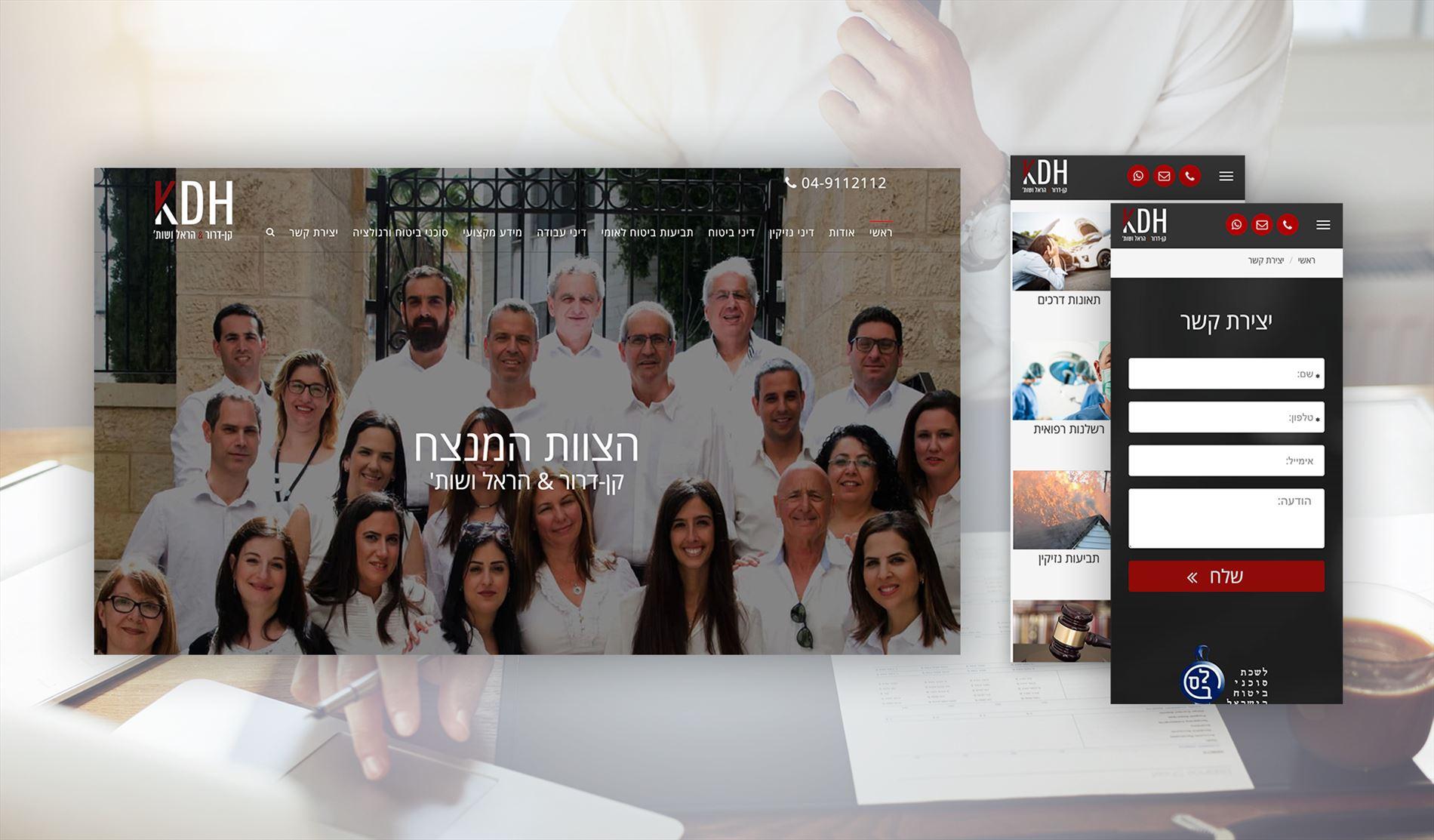 בניית אתרים למשרד עורכי דין קן-דרור & הראל