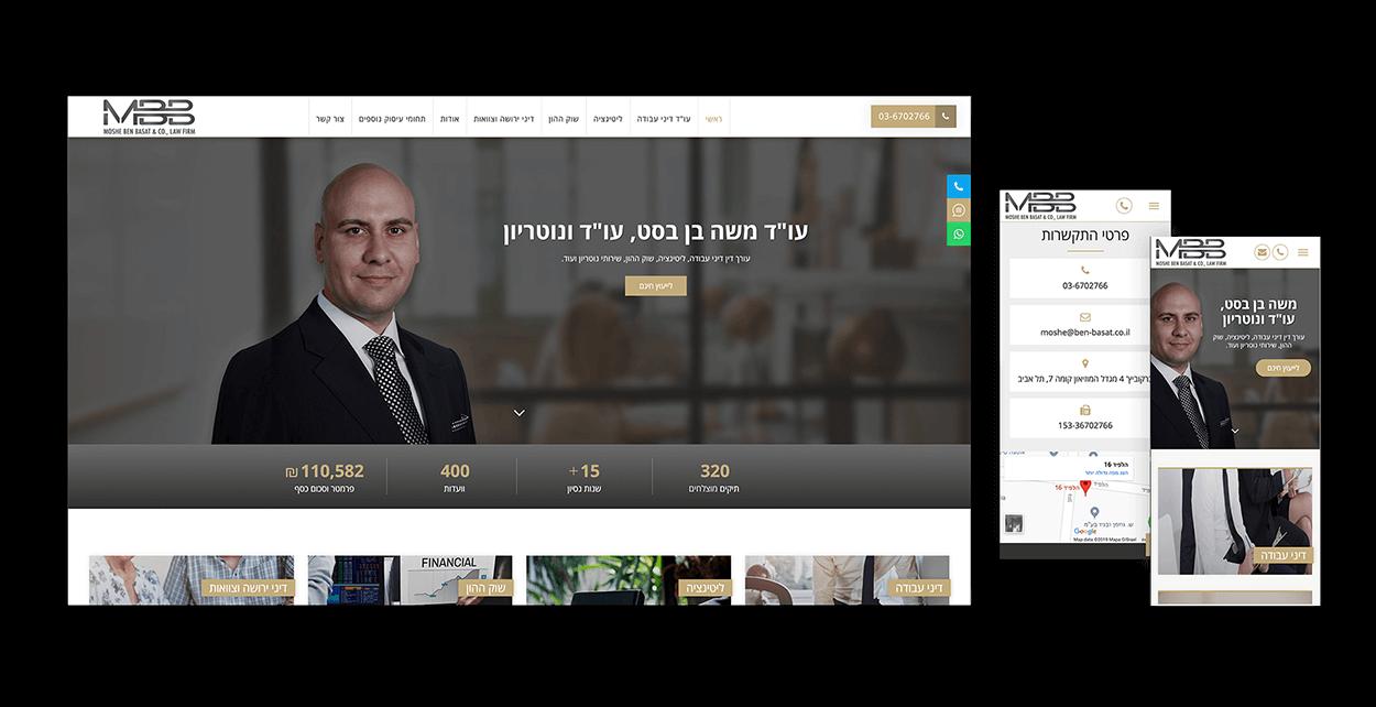 בניית אתר תדמית עורך דין בן-בסט