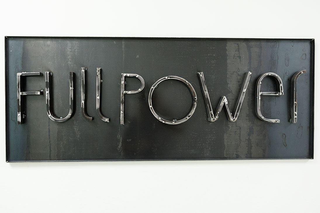 שלט פולפאוור מברזל
