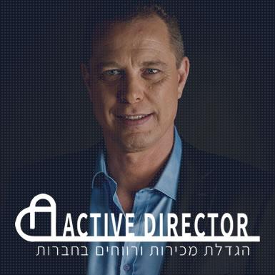 ActiveDirector