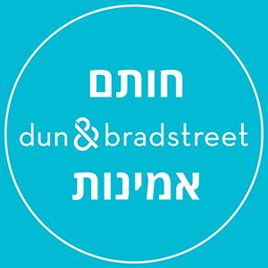 חותם אמינות של Dun&Bradstreet