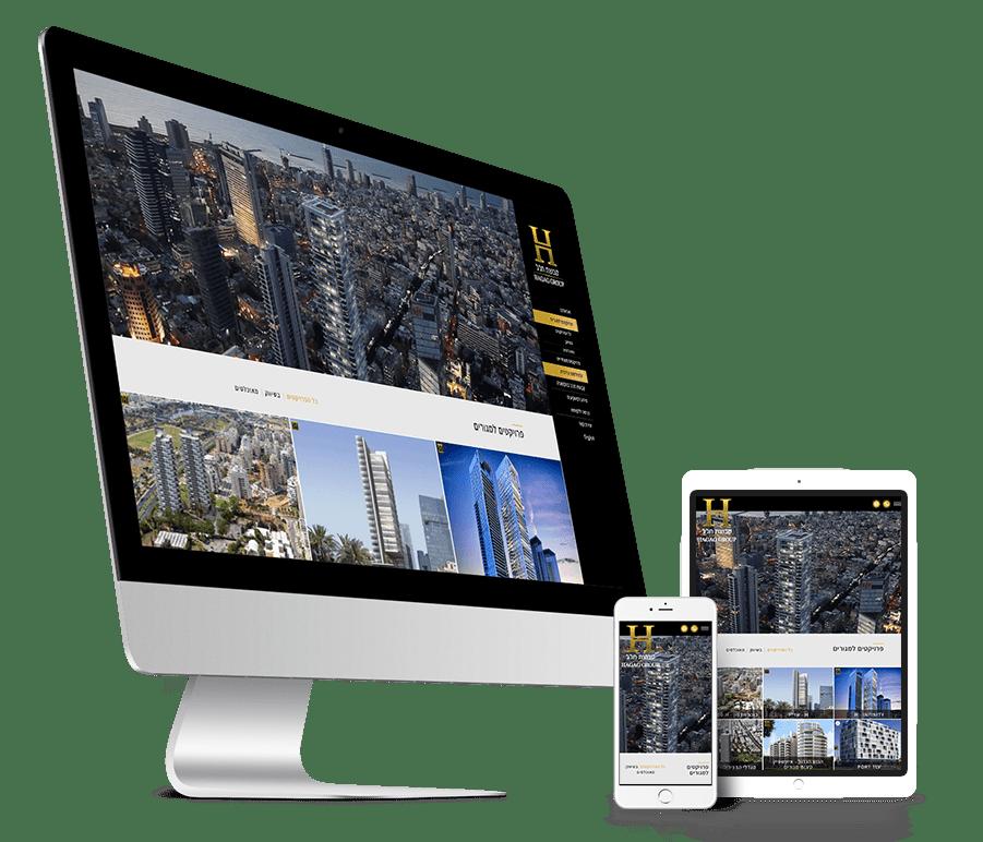 עיצוב UI ובניית אתר אינטרנט מדהים לקבוצת חג'ג'