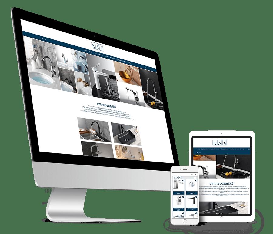 בניית אתר מכירות לחברת KAG