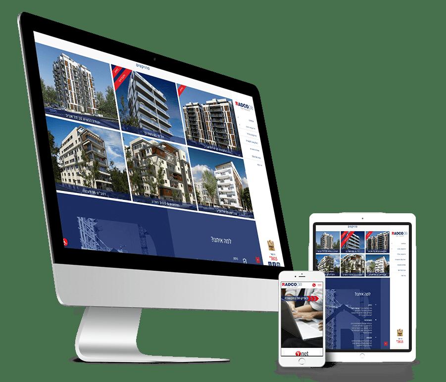 בניית אתרים ושיווק דיגיטלי לראדקו מקבוצת רפאלי
