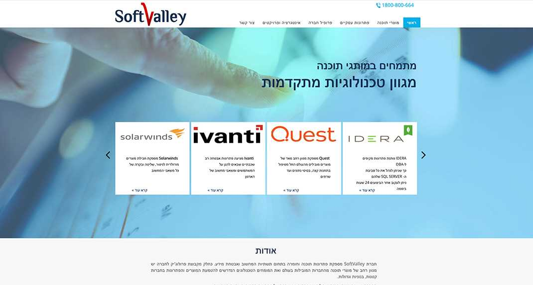 בניית מותג ועיצוב אתר