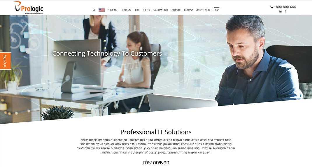 עיצוב אתרים UI UX