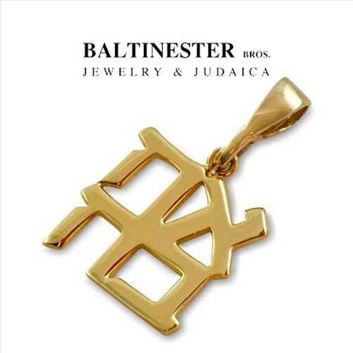 Baltinester
