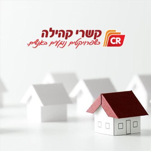 CR קשרי קהילה