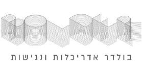 בניית אתר ל- בולדר אדריכלות ונגישות