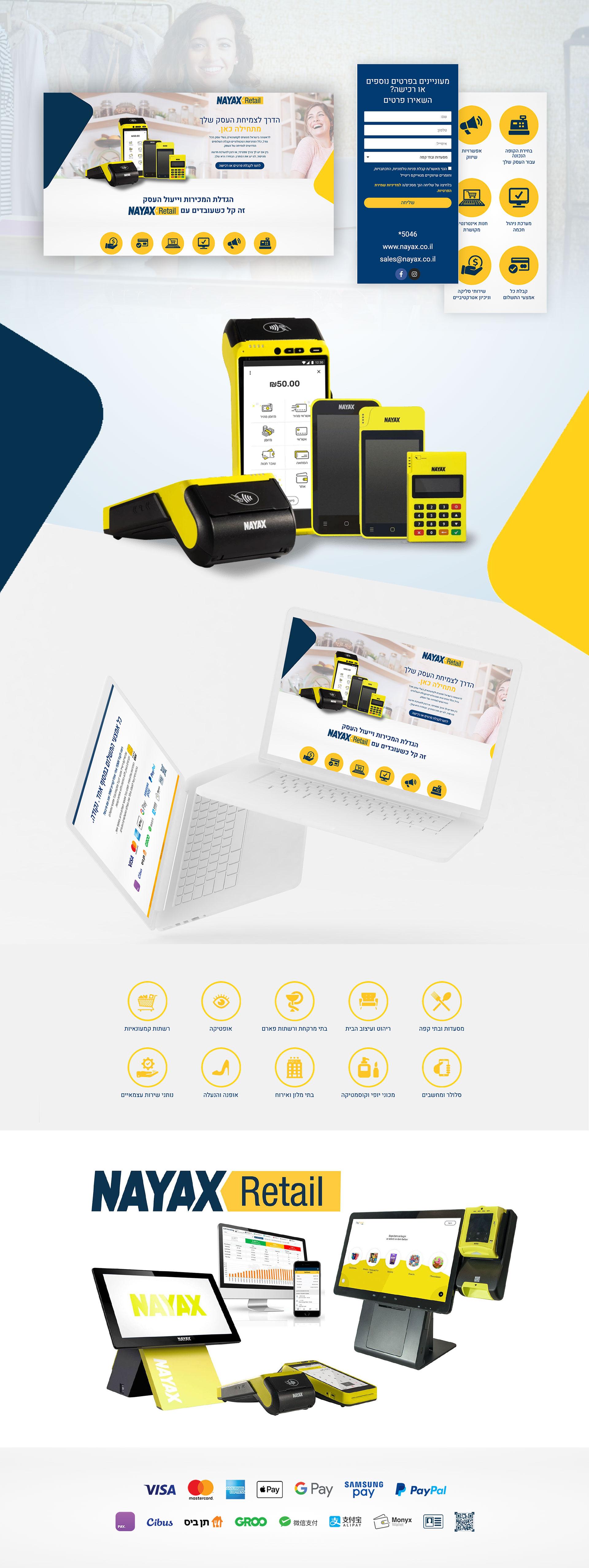 NAYAX-projectpage