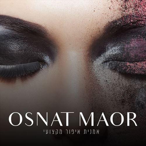 Osnat Maor