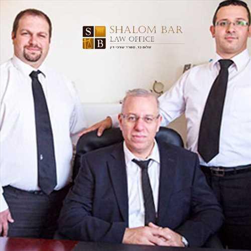 Shalom-Bar