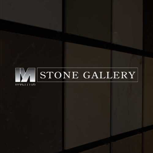 Stone-Gallery