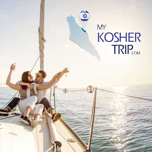 MY KOSHER TRIP